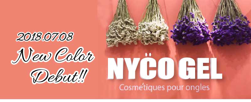 NYCOGEL